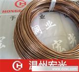 (分流器等产品用) 国标锰铜,锰铜丝