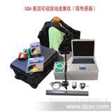 北京地下金属探测器、福建金属探测仪