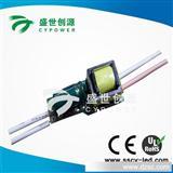 高质量led水晶灯/蜡烛灯电源 6串130MA 3串300MA led内置电源