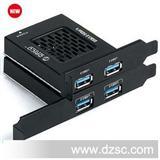 ORICO PEJUS3-2P 台式机USB3.0扩展卡 usb3.0集线器 usb3.0高速卡