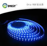 LED软条灯|LED软条灯批发|宜美电子