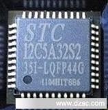 原装全新STC单片机 IAP12C5A60S2-35I-LQFP48 IAP12C5A60S2