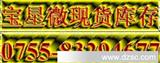 IS61LV6416-10TL(NOR  FLASH)