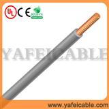低烟无卤电线电缆 低烟无卤阻燃电缆