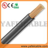 H07Z-K 低烟无卤电缆 绝缘电线电缆
