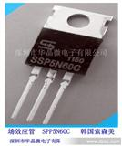 LED大功率,大功率LED灯珠专用晶体管,ISA04N60A,4N60参数