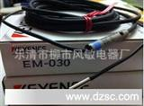 特价销售KEYENCE/基恩士接近开关EM-005【图】EM-005P