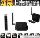 MINIX NEO X7 安卓4.2四核智能网络电视高清硬盘播放器机顶盒蓝牙