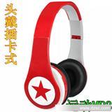 新款头戴式插卡mp3无线插卡耳机耳麦 跑步 时尚 运动MP3批发