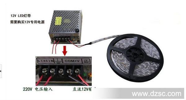 灯带安装方法图解