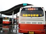 公交车led广告屏、公交车头尾led线路屏、大巴车字幕led电子屏、厂家直销