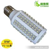 厂家 9wled玉米灯 144珠led玉米灯 12v 24v恒流驱动led玉米灯