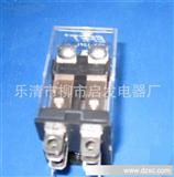 【特价正品】批发JQX-13F/L通用型小型大功率电磁继电器