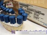 TDK直插功率电感TSL1112RA-681KR56-PF 11*12 680UH