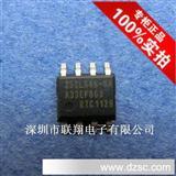 FM25CL64B-GA AFM25CL64B-GTR 非易失性铁电存储器 原装现货