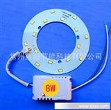 8WLED吸顶灯光源 5730LED光源 替代环形灯管LED灯板 LED驱动