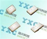 YXC有源晶振|33.333MHZ 3.3V 2520|OSC 振荡器|原装现货|