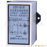 JZF-01 正反转控制器 时间继电器 自动控制器系列继电器(图)