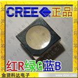 CLV6A-FKB-pqwxhj-B75-00 科锐CREE原装正品5050RGB全彩LED灯珠