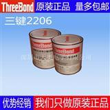 三键threebond2206磁铁粘胶TB2206