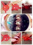 BHG2-400/6-2G高压电缆接线盒