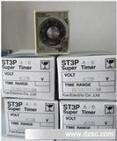 超级时间继电器 ST3PC-A/B/C/D/E/F/G