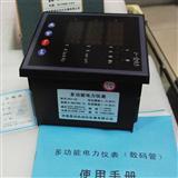 昌润低价山东斯菲尔仪表质量保证CD194单相直流数显电流表