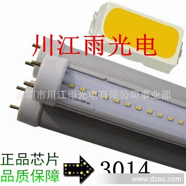 Led Smd 60ma Wholesale Smd Suppliers - Alibaba