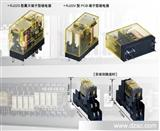 和泉继电器RU4S-D12【100%原装正品】