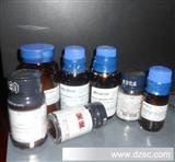 化学试剂钛海绵(铱)【进口】