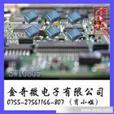 2013台庆一级代理批发电脑主板1000nH 0805  贴片电感/线圈