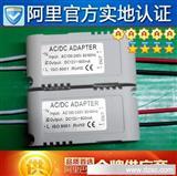 3W5W7W9W12W18W25Wled电源驱动器/led灯驱动电源/LED驱动恒流电源