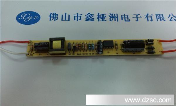 高品质8-18WT8\/T5内置带IC恒流驱动电源