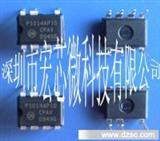 代理NCP1014AP100G 原装正品LED驱动IC