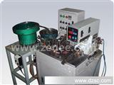 自动化设备  汽车保险丝自动组装机