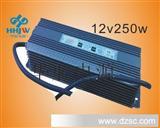 led恒压防水电源,适用护栏管亮化工程, LED模组 12V250W