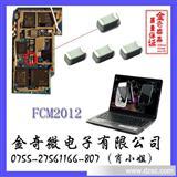 特价发售 台庆电感  贴片电感器FCM2012 功率电感 普通电感