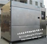 北京三厢式高低温冲击试验箱直销