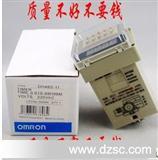 数显时间继电器DH48S-2Z H5CN AC220V DC24V 保质期2年