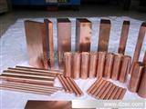CU-W75钨铜板 电焊电极合金钨铜电阻焊电极