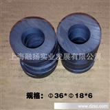 喇叭磁铁 传感器磁铁 铁氧体圆环 磁环 圆形磁铁