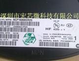 LED驱动电源IC:NCP1606ADR2G,NCP1606 代量特价