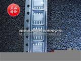 FM24L256-GTR 全新原装铁电存储器F-RAM 代烧录程序 可开发票