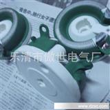 傲世电阻 被漆瓷盘变阻器 带底盘 品质好 价格优