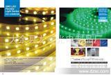 厂家直销精美5050防水高压贴片灯带,软灯条,LED柔性灯条