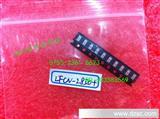MINI LFCN-2850+ SMD 陶瓷低通滤波器全新进口原装