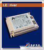 LED驱动电源 外置电源 恒流天花灯驱动电源 直插电源