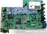 MST6M182(LCD/LED)电视驱动机芯板方案