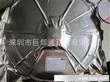 DC/DC降压IC-HX1006-AJS原厂代理,备货足价格绝对优势