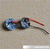 LED驱动板电感降压多档调光记忆功能恒流1W-5W(图)